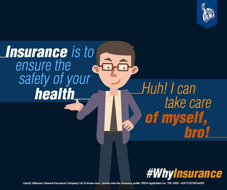 Mr. Neel is his personal caretaker. So basically, he doesn't need an insurance at all. #WhyInsurance