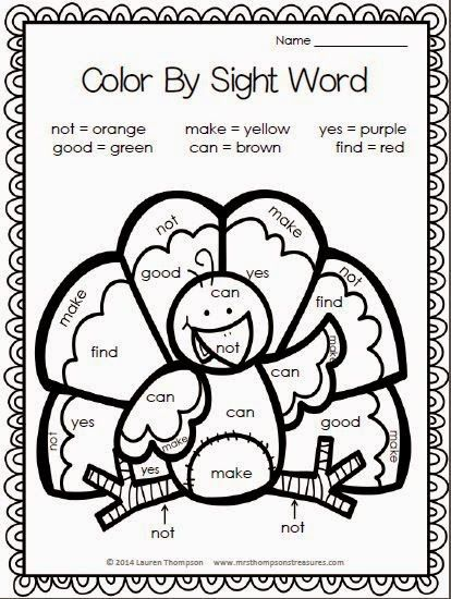 free color by sight word thanksgiving turkey - Free Color Word Worksheets