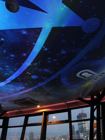 通天閣4階展望台の天井