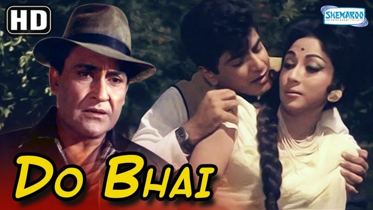 Watch Do Bhai - Hindi Full Movie (HD) - Jeetendra | Mala Sinha | Ashok Kumar - Popular 60's Movie watch on  https://free123movies.net/watch-do-bhai-hindi-full-movie-hd-jeetendra-mala-sinha-ashok-kumar-popular-60s-movie/