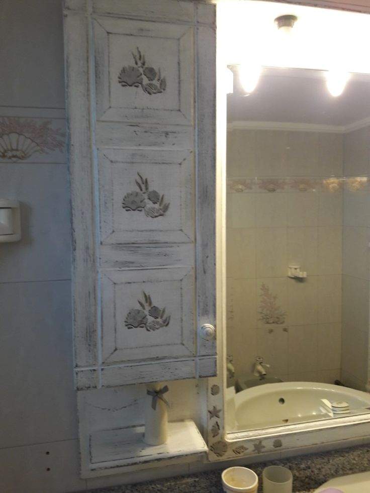 Παλαίωση σε ντουλάπι  μπάνιου