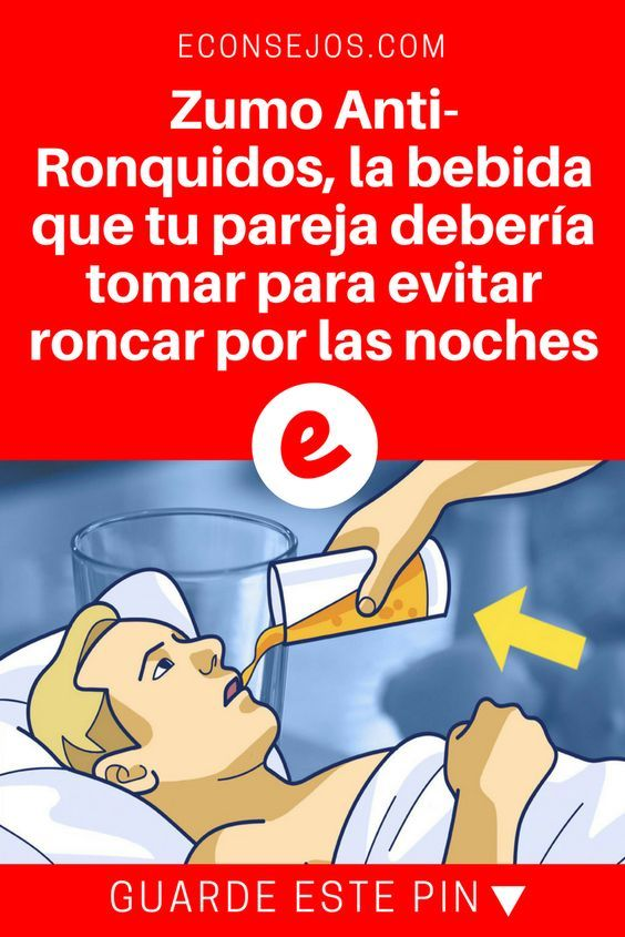 Evitar roncar   Zumo Anti-Ronquidos, la bebida que tu pareja debería tomar para evitar roncar por las noches   4 Ingredientes para preparar el zumo que evita los ronquidos por las noches.