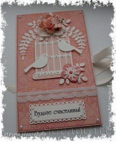 Свадебные конверты для денежного подарка. фото 7