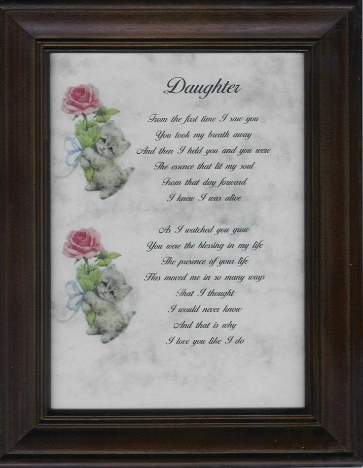 Nice Messages On Valentine's Day. Its Heartfelt Message Would Make A Beautiful Gift For Any Daughter