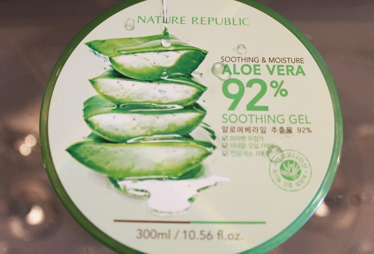 Great moisturizer for oily skin, Nature Republic Aloe Vera Gel. Read my review.