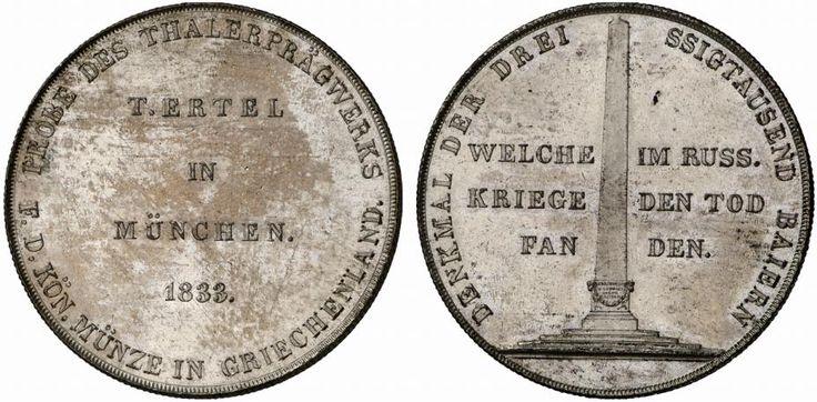 AR/AE Pattern 5 Drachmai. Greece Coins. Otho 1832-1862. 1833. 21,23g. KM PnA13. R! Choice uncirculated. Price realized 2011: 1.500 USD.