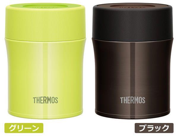【楽天市場】サーモス THERMOS 真空断熱 フードコンテナー 500ml グリーン ブラック [ JBM-500 ] ビックサイズ スープジャー ランチボックス ランチジャー お弁当箱 保温弁当箱 0.5L □□:ショップワールド
