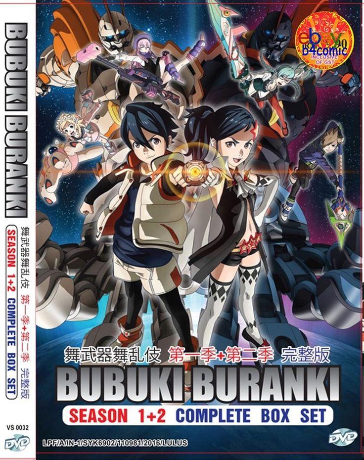Bubuki Buranki Season 1+2 Box Set Anime DVD