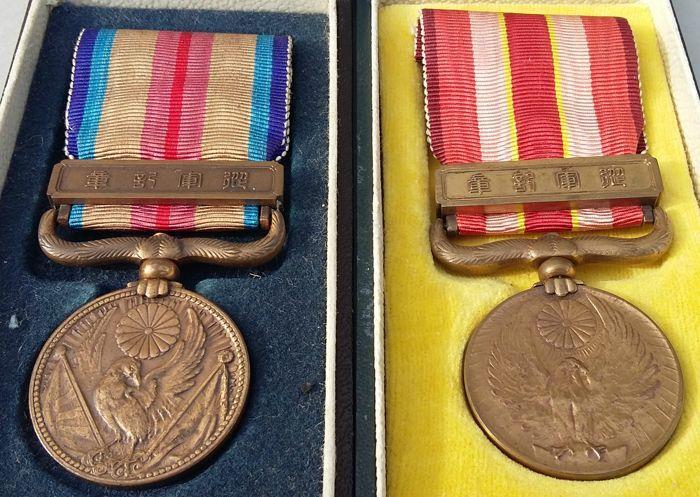 """WW II - Japan - China Incident oorlog medaille & Manchurian Incident War Medal  China Incident War Medal.Opgericht in 1939 en uitgereikt aan Japanse soldaten vertrekken voor service in de onverklaarde oorlog tegen China (vandaar """"incident"""") in zijn originele geval. De 1-3/16"""" diameter bronzen medaille functies aan de voorzijde de mythische reus kraai""""yata-neen-karasu""""geflankeerd door twee vlaggen van de rijzende zon (voor het leger en de Marine) wiens vleugels opwaarts uitgerekt een…"""