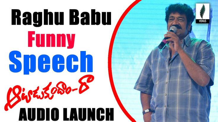 Raghu Babu Funny Speech At Aatadukundam Raa Audio Launch - Venusfilmnagar