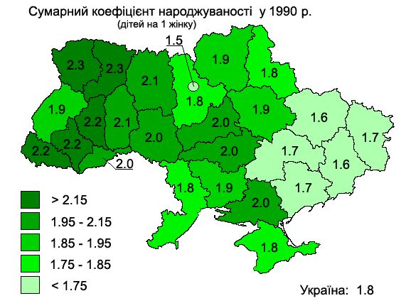 Ukraine's total fertility rate by oblast in 1990