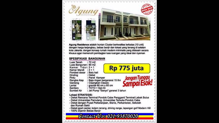 Rumah Murah | Cluster Murah | Nyaman | Lokasi Strategis | Pondok Cabe | Tangerang | Selatan Jakarta