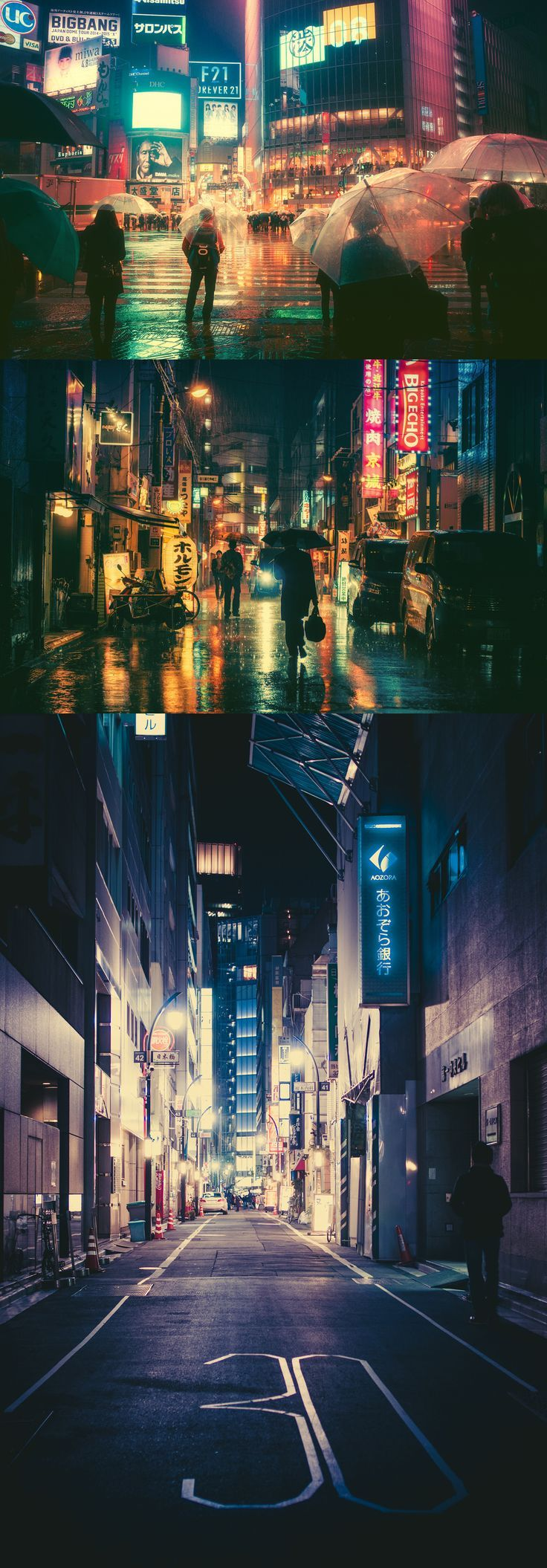 Tokyo Streets at Night by Masashi Wakui. Magnificent photography from all over the world