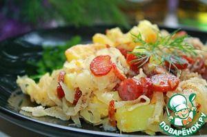 Теплый салат в немецком стиле