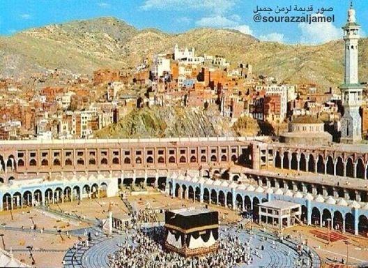 مكة المكرمة قديما