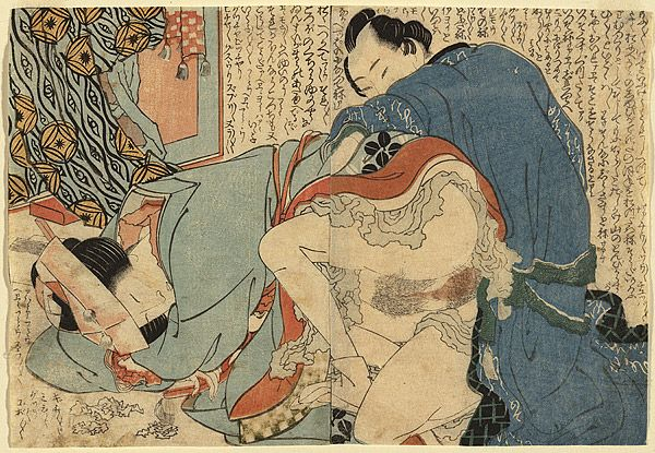 Hokusai, Shunga from the album Overlapping Skirts [Tsuma-gasane], 1820
