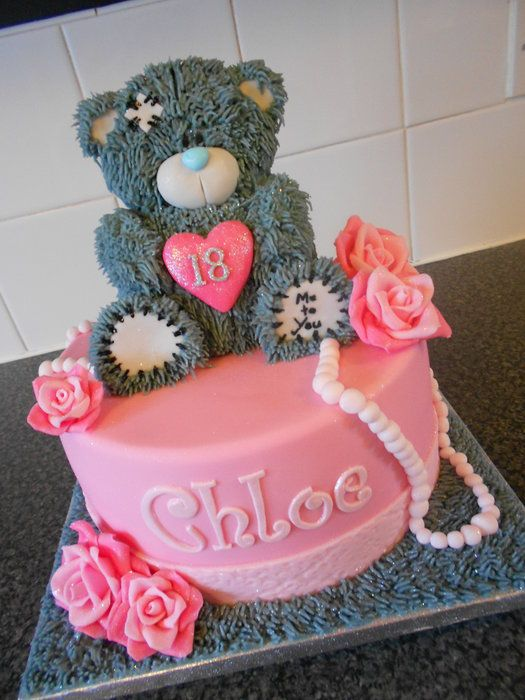 Easy To Make Teddy Bear Cakes