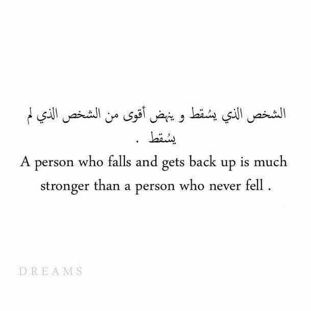 Pin by _flawless_ on comforting islam   Arabic tattoo quotes