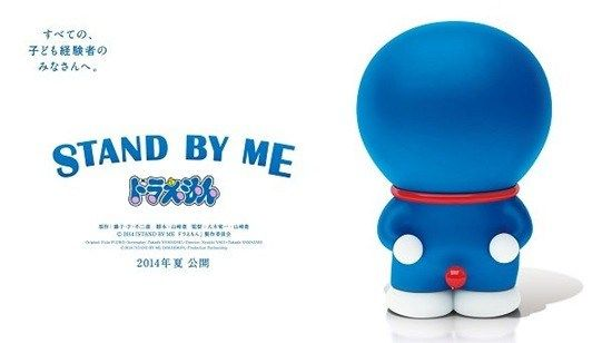 [JMOVIE] Stand by me, Doraemon coming to SG in December - http://www.afachan.asia/2014/10/jmovie-stand-doraemon-coming-sg-december/