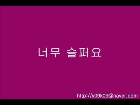 찔레꽃 - 장사익 - [가사, 歌詞, Lyrics]