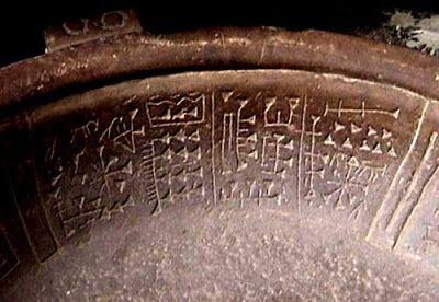 Fuente Magna è il nome dato ad un grande vaso ritrovato nel 1958 in Bolivia, con la particolarità di avere delle iscrizioni con un alfabeto [...]