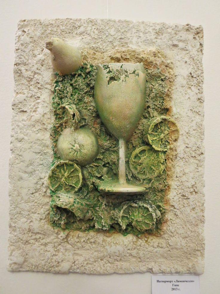 Natural art Elena Vino: Рельефные панно
