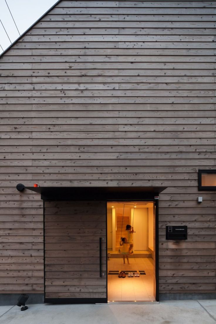 Ofuna house 4 Japanese Architecture With a Playful Dimension: House in Ofuna