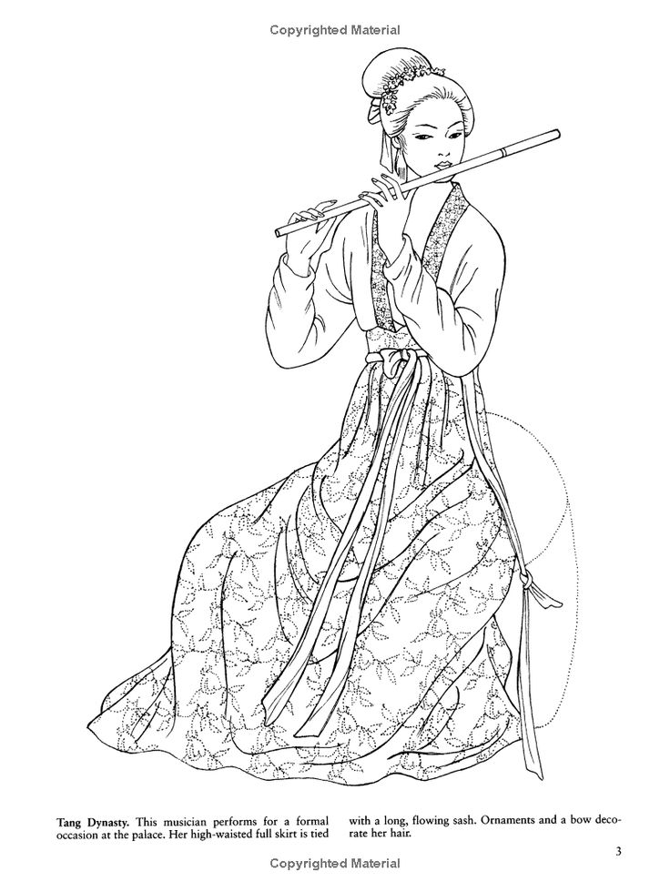 Chinese Fashions Dover Fashion Coloring Book Ming Ju Sun 9780486420530