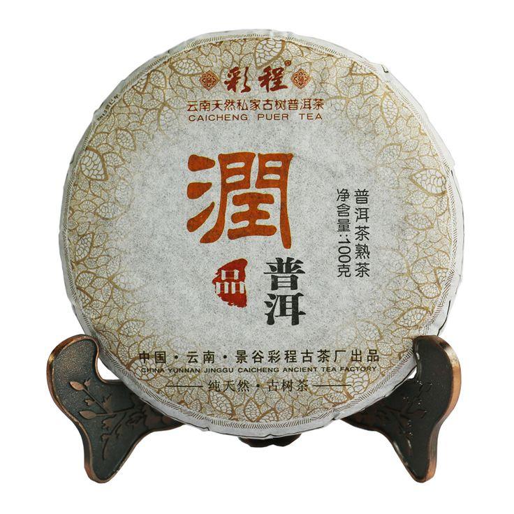 "Aliexpress.com : Buy Freeshipping Say ""NO"" to Garbage Yunnan Pu'er ripe tea Cake pu erh Cai Cheng pu'er tea Menghai 100g ripe puer tea from Reliable puer tea storage suppliers on China's Tea"