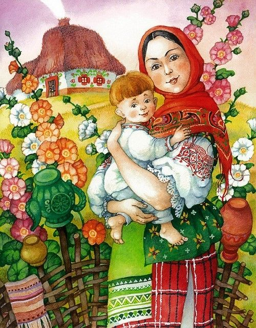 17-Art Russe divers artistes 2 ( O.I )