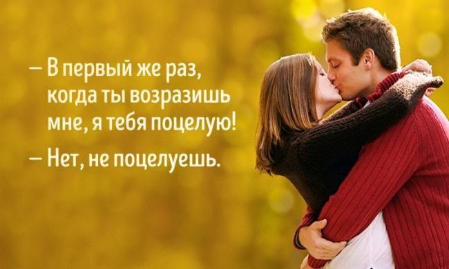 3 причины, чтобы целоваться чаще