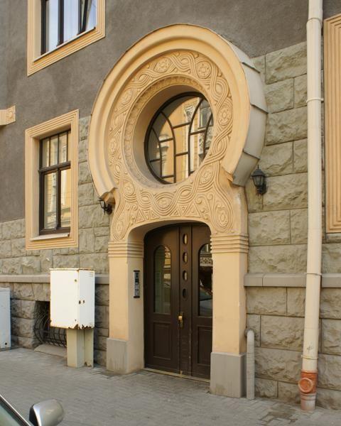 Jugendstil (Art Nouveau) building in Riga, Latvia. (Vīlandes 10)
