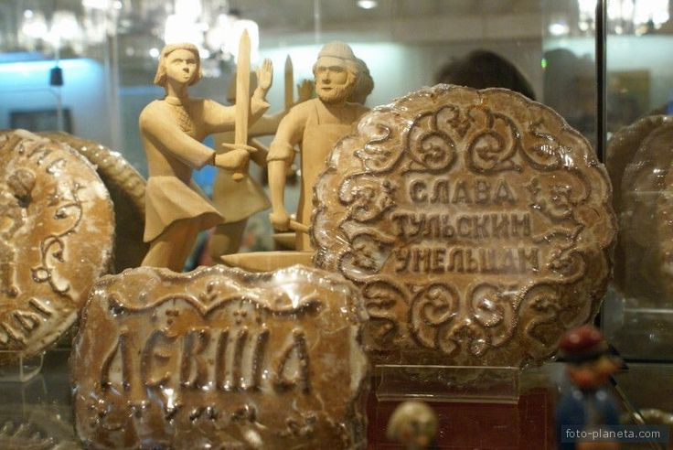 В музее Тульского Пряника | Тула (Тульская область)