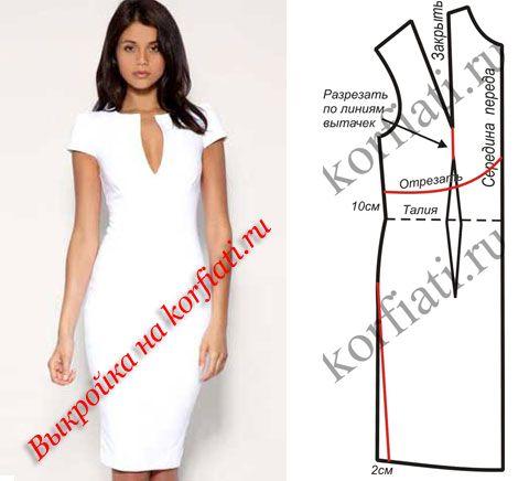 Технология построения выкройки короткого платья из трикотажа