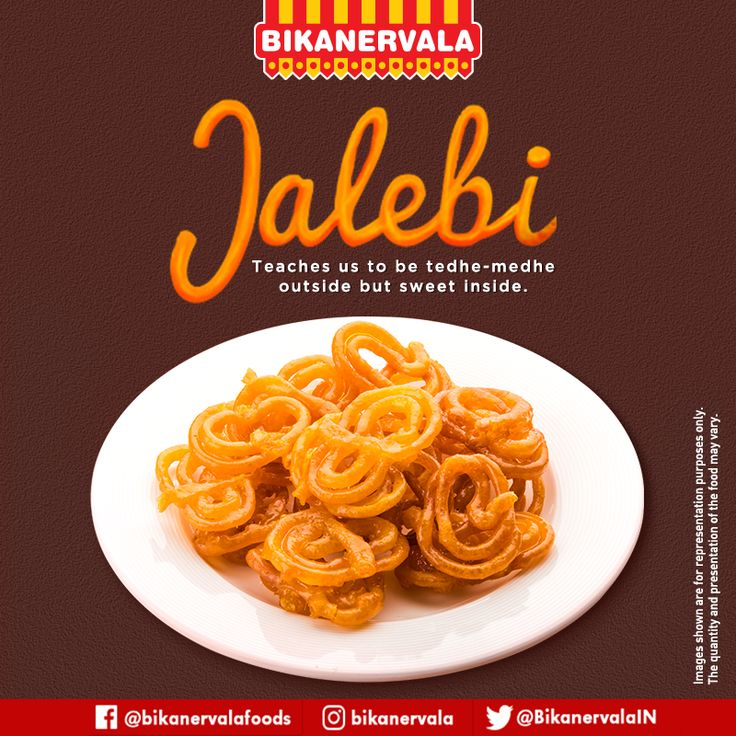 Don't you agree? How about having some delicious Jalebi at Bikanervala? #KhoyaKhayal