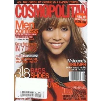COSMOPOLITAN / USA Abo  COSMOPOLITAN, das anspruchsvolle Zeitgeistmagazin für Frauen, berichtet unter anderem über exklusive Mode, Sex, Kultur, Beruf, Gesundheit, Familie, Freizeit und Politik.
