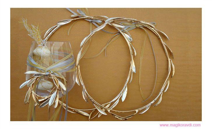 Το μαγικό ραβδί - Στέφανα γάμου