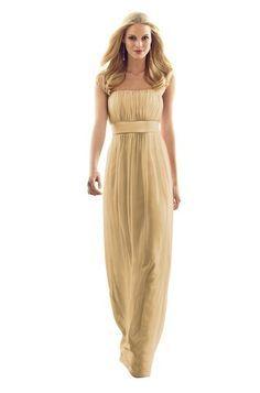 Long gold maternity dress