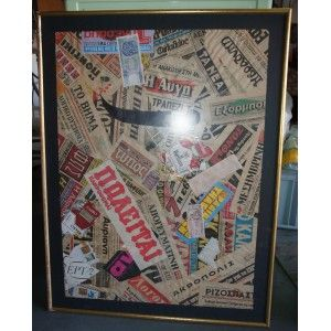 Πίνακας με αποκόμματα παλαιών εφημερίδων