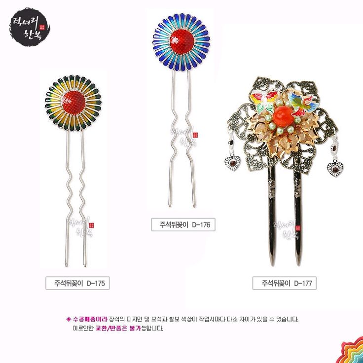 >> Click to Buy << Traditional Korean Hair Jewelry #Affiliate