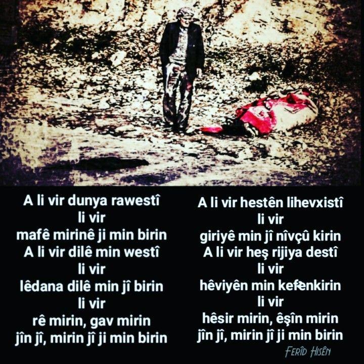 #LiVir #FerîdHisên #Helbest #Kurdî