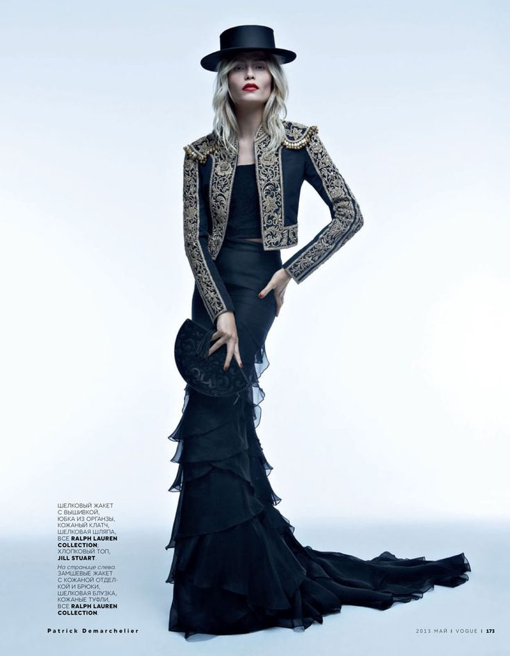 Natasha Poly en Vogue Rusia, mayo de 2013