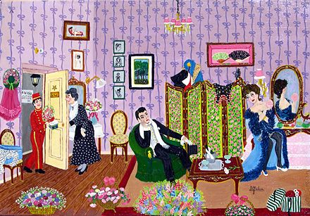 The Dressing Room by Maria Julia Fraile