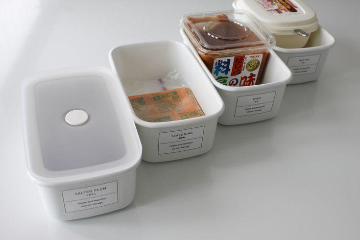 無印良品/ホーロー保存容器/冷蔵庫の収納