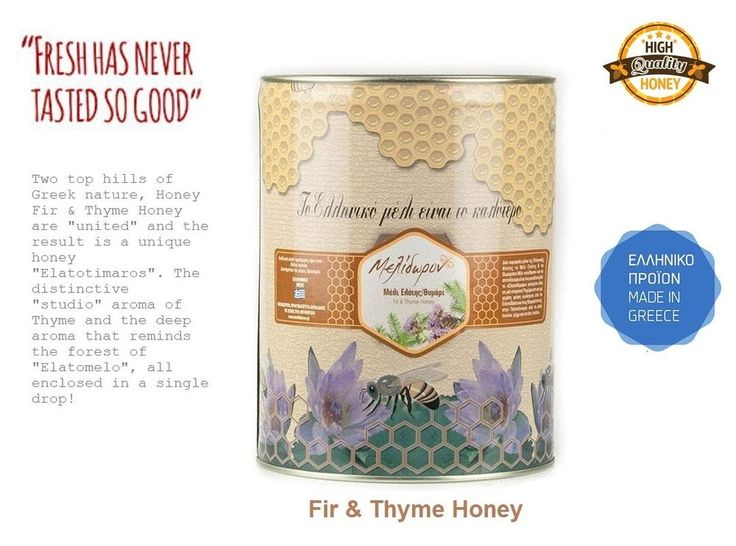 Fir & Thyme Honey Canister 5 Kg from Arcadia TOP GREEK EXCELLENT QUALITY HONEY #Melidoron