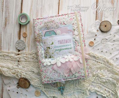 My scrap: ♥Нежный блокнот/Sweet notebook♥