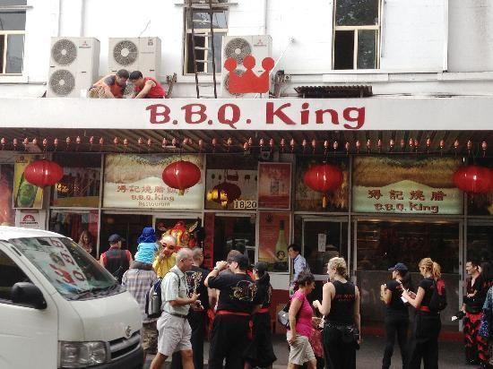 B.B.Q. King Restaurant - Best Seafood Restaurants Sydney | Fish & Chips Takeaway #seafood #restaurants #Sydney