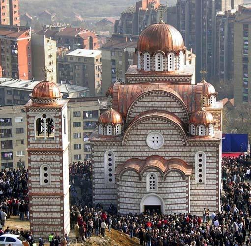 Kosovska Mitrovica, Kosovo i Metohija Serbia crkva Svetog Dimitrija
