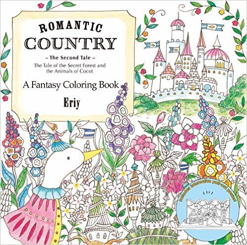 Amazon Romantic Country The Second Tale A Fantasy Coloring Book