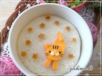 cat sandwich bento